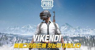 """ببجي الكورية النسخة الكورية """"لعبة ببجي الكورية"""" موبايل PUBG Mobile للكمبيوتر اخر اصدار"""