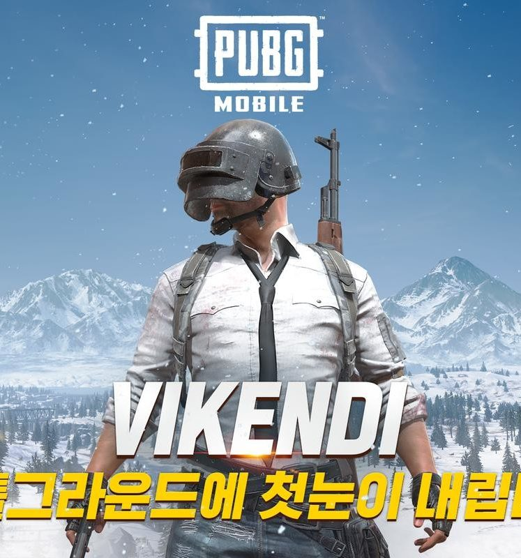 تحميل وتنزيل لعبة ببجي الكورية نسخة موبايل ونسخة الكمبيوتر اخر اصدار