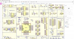 تحميل برنامج إزالة العلامة المائية من ملفات Pdf مجانا للكمبيوتر
